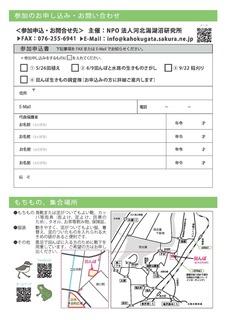 七豊米2019 (2).jpg