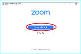 zoom11.jpg